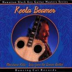 Moe 'Uhane Kika - Tales From The Dream Guitar CD