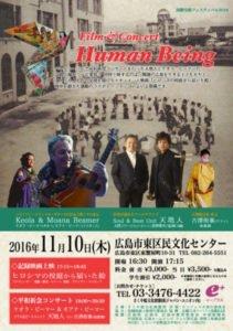 hiroshima_omote
